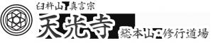 Logo-1_20190719111601