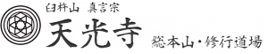 Logo-1_20190722105901